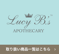 Lucy B's Apothecary